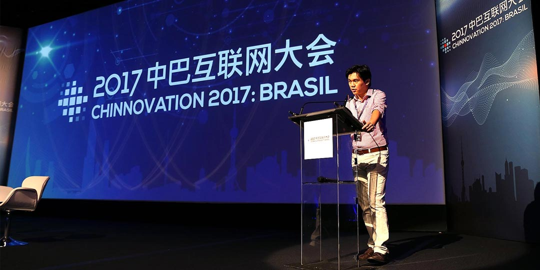 25 Chinese Internet Giants Visit São Paulo, BR for Chinnovation