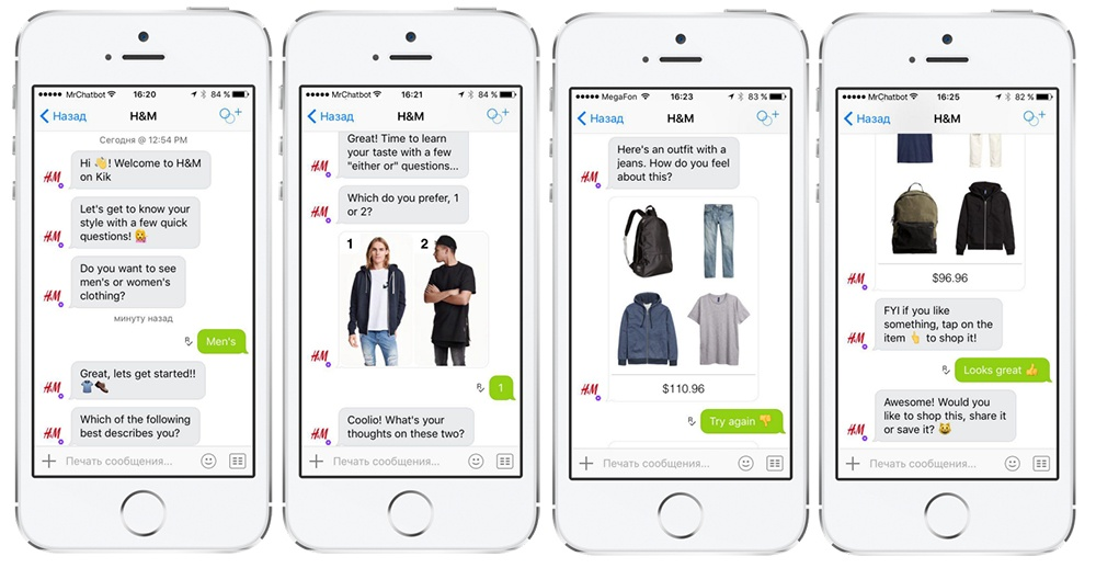 ecommerce-chatbot-hm.jpg